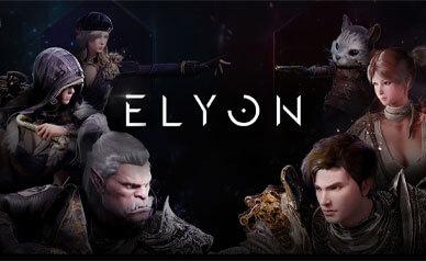 Elyon-欧服