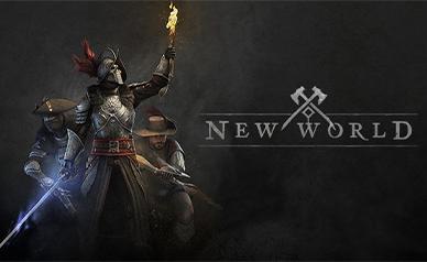 新世界:New World美服