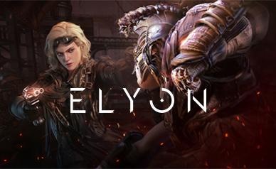 Elyon-日服