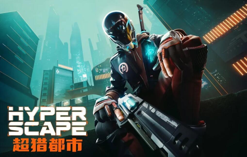 《超猎都市》注册下载游戏